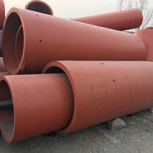 Big diameter pipe